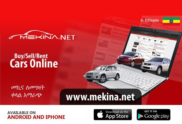 Mekina net - Buy, Sell or Rent cars in Ethiopia