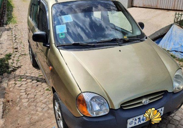 ATOS 1000 cc