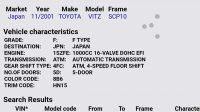 Toyota Vitz (##/11/2001)